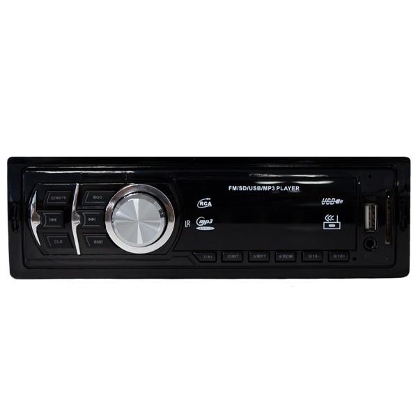 Artsauna Radio mit USB, SD, AUX, MP3 ohne CD